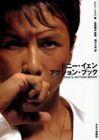 Donnie Yen is also popular in Japan right now with his new book